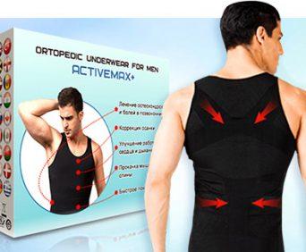 Ортопедическое белье activemax для мужчин