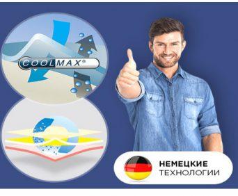 Ортопедическое белье activemax для мужчин - немецкие технологие