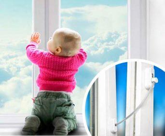 Детский замок - ограничитель окна с тросиком