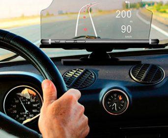 HUD мобильный навигационный дисплей позволяет сосредоточиться на дороге