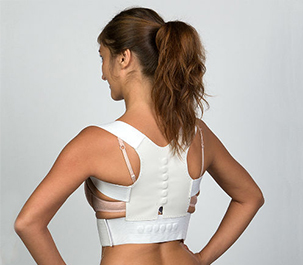 Магнитный корректор осанки можно одевать на тело
