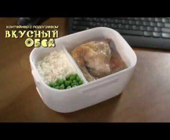 Контейнер с подогревом LAUNCH BOX - видео