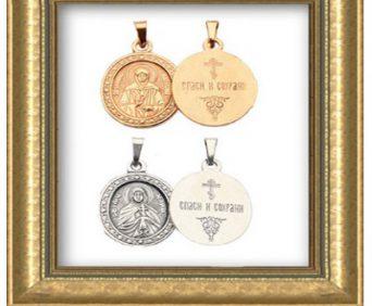 Нательная икона Матрона Московская - ювелирная латунь с позолотой / мельхиор с посеребрением