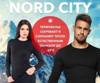 Термобелье «Nord City» для него и для нее