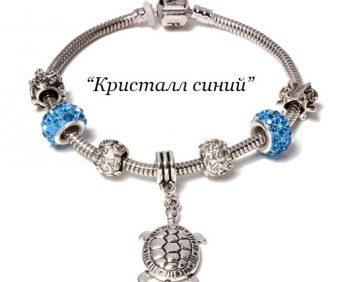 Браслет Pandora с шармами синий