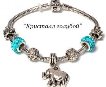 Браслет Pandora с шармами голубой