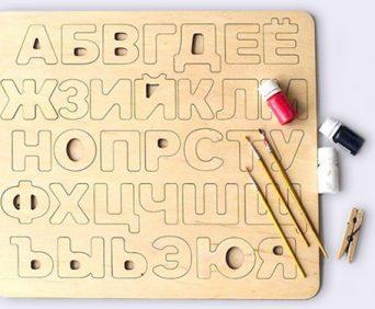 Wood Master – обучающий алфавит - видео